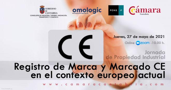 Registro de Marca y Marcado CE en el contexto europeo actual